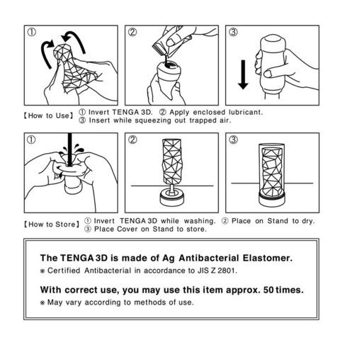 TENGA 3D Мастурбатор Pile