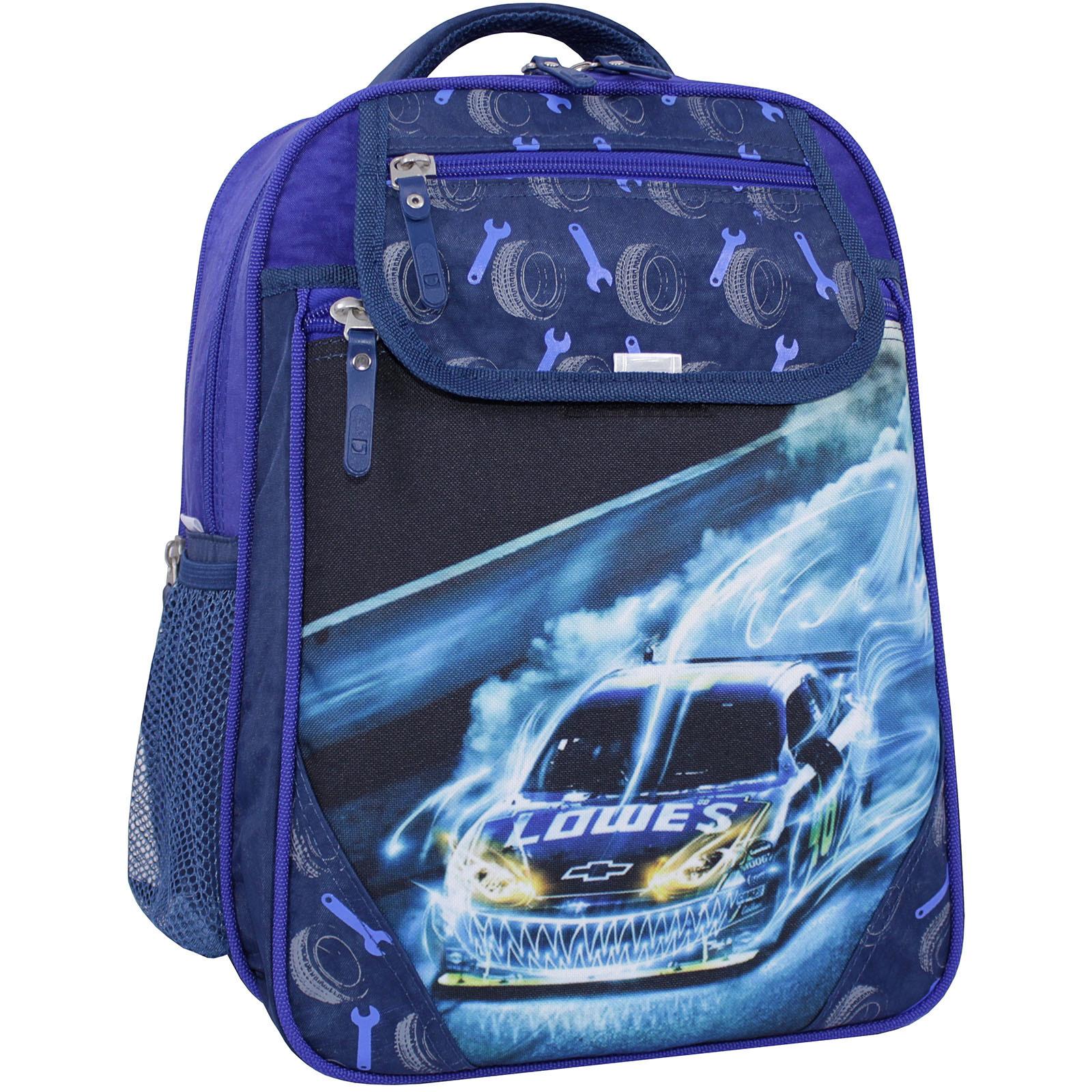 Детские рюкзаки Рюкзак школьный Bagland Отличник 20 л. 225 синий 555 (0058070) IMG_1294_суб.555_.JPG