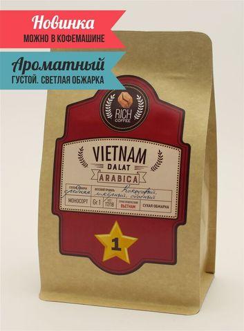 Вьетнамский кофе в карамели Далат №1