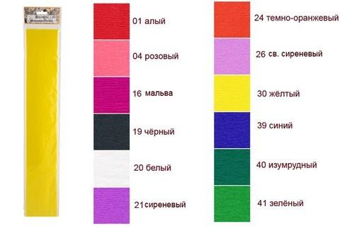 Гофрированная бумага  25 гр. (креп бумага, гофра) Blumentag
