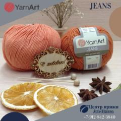 Jeans YarnArt