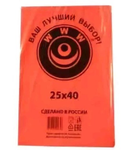 Пакет фасовочный, ПНД 25x40 (7) В пластах WWW красная (арт 70044)