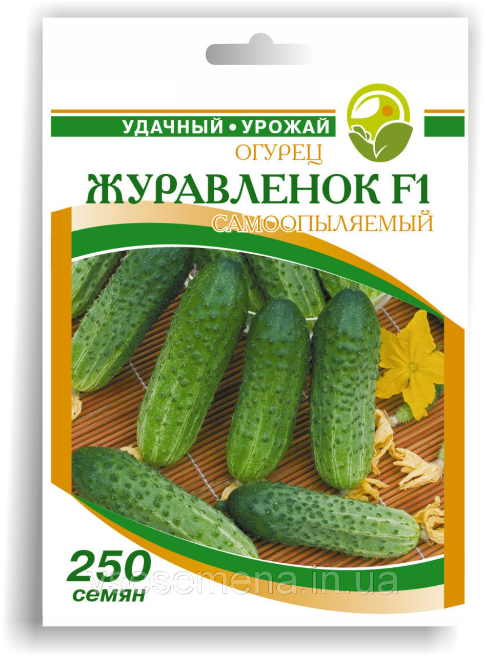 Семена огурцов  'Журавленок F1' - 250 c.
