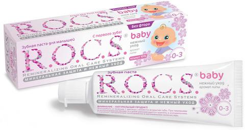 Детская зубная паста Rocs для малышей аромат липы 45г