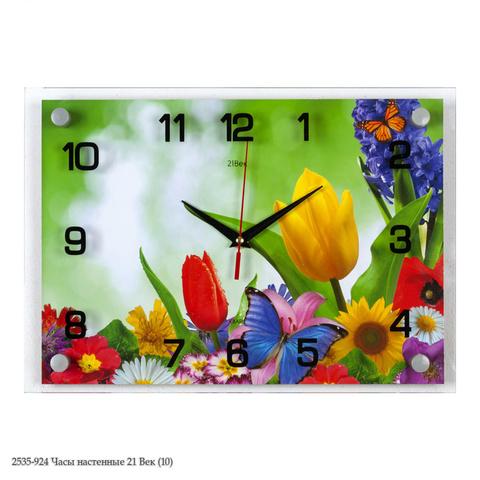 2535-924 Часы настенные