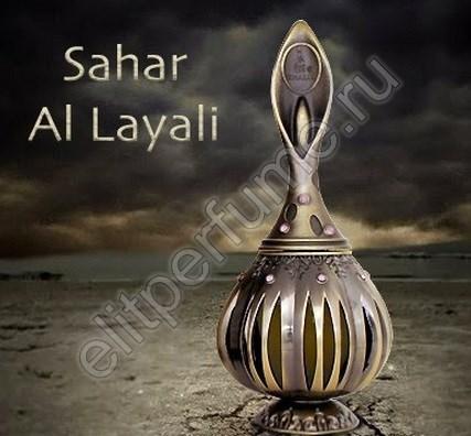 Пробник для Sahar Al Layali Шахар Аль Лаяли 1 мл арабские масляные духи от Халис Khalis Perfumes