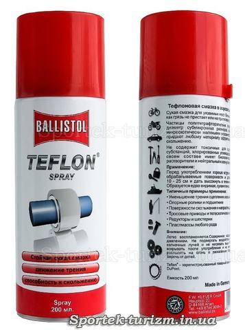 Сухая тефлоновая смазка Teflon Spray 200 мл