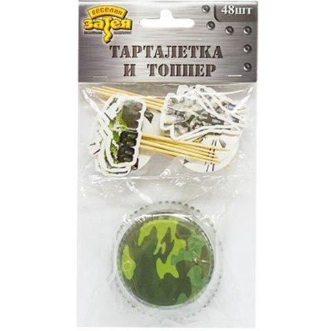 Тарталетка бум +топпер Камуфляж 48шт/G