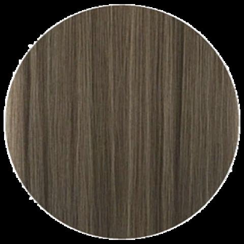 Lebel Materia Grey MT-10 (яркий блондин металлик) - Перманентная краска для седых волос