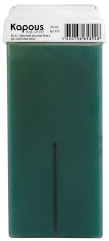 Жирорастворимый воск с эфирным маслом Аниса, 100 мл в картридже Kapous