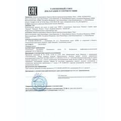 Крем-маска Княжна, 130г