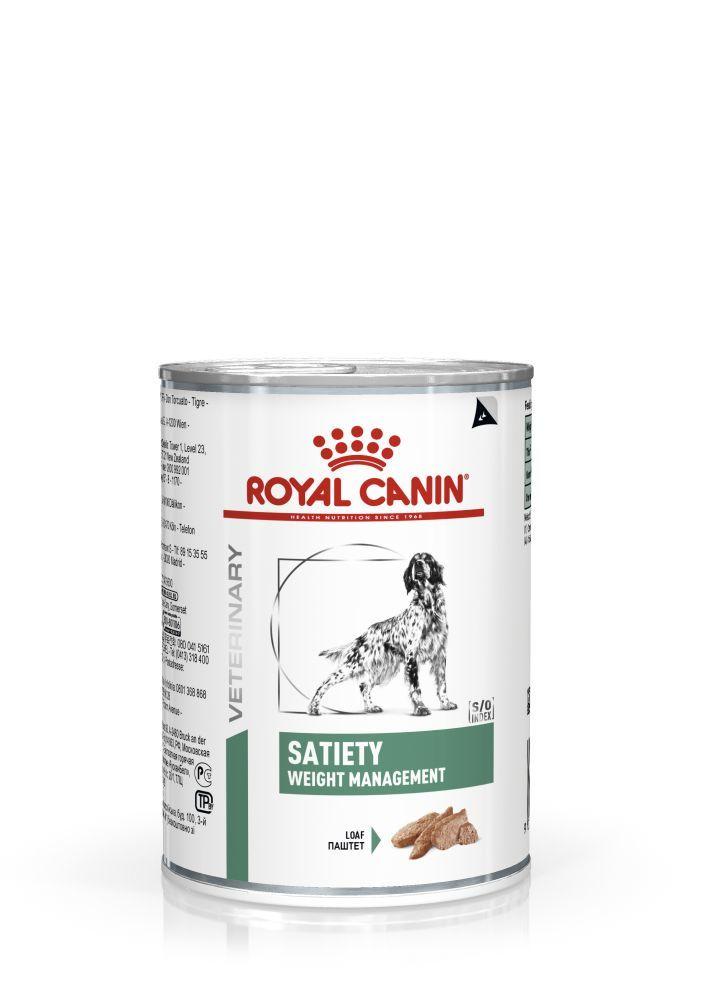 Влажные корма Консервы для собак, Royal Canin Satiety Weight Management Wet, при ожирении 9003579311851_1.jpg