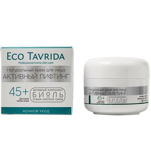 Ночной крем для лица «Активный лифтинг 45+» для всех типов кожи™Эко Таврида