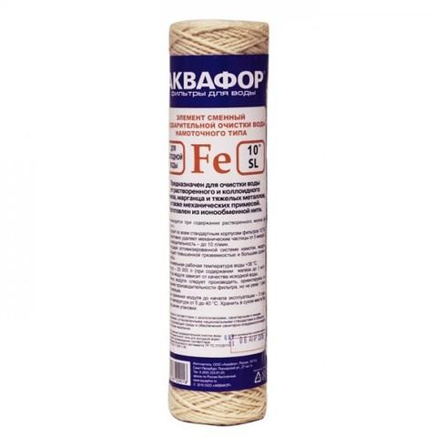 Элемент фильтрующий Fe (63/250) намоточный Аквафор, арт.и8824