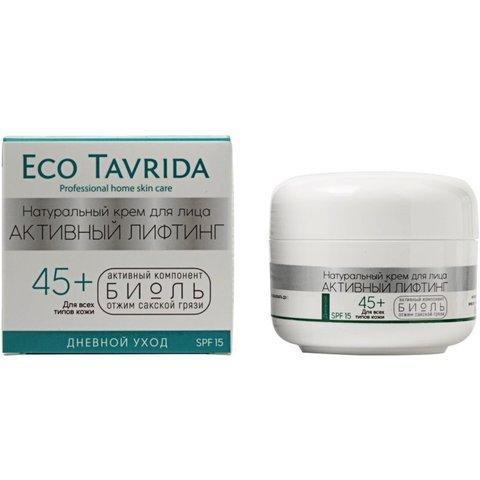 Дневной крем для лица «Активный лифтинг 45+» для всех типов кожи™Эко Таврида