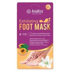 Интенсивно-восстанавливающая маска-носки для ног Абрикос 1 пара