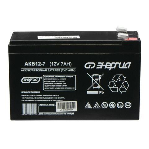 Аккумулятор Энергия 12-7
