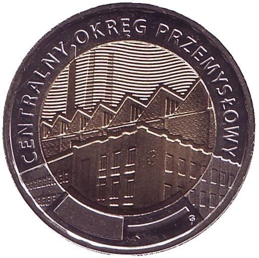 5 злотых. Центральный индустриальный регион. 2017 г. Польша