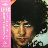 Marc Bolan & T. Rex / Zinc Alloy And The Hidden Riders Of Tomorrow (LP)