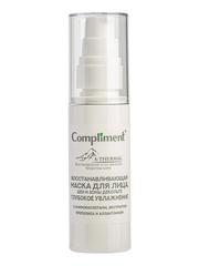 Compliment A-THERMAL восстанавливающая маска для лица, шеи и зоны декольте Глубокое увлажнение с аминокислотами, экстрактом прополиса и аллантоином
