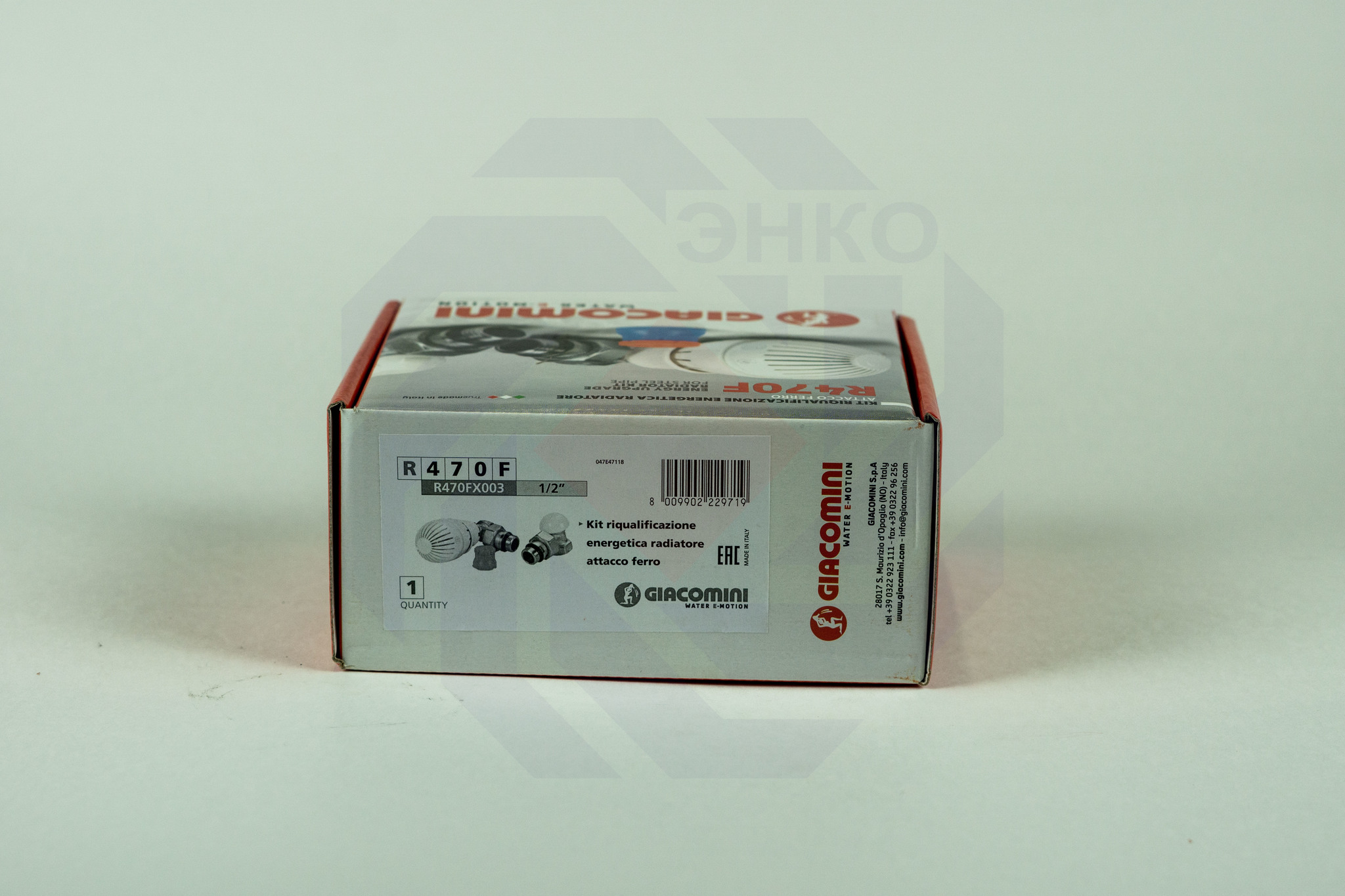 Комплект термостатической регулировки радиаторный GIACOMINI R470F угловой ½