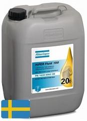 Atlas Copco HiPER Fluid 150