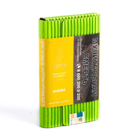 Табак Satyr Banana (Банан) 100 г