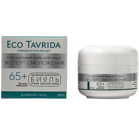 Дневной крем для лица «Эксперт омоложения» для всех типов кожи™Эко Таврида