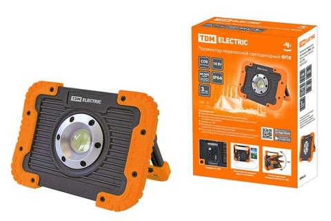 Прожектор переносной светодиодный ФП8, 10 Вт, 900 лм, Li-Ion 3,7 B 3 A*ч, USB, TDM
