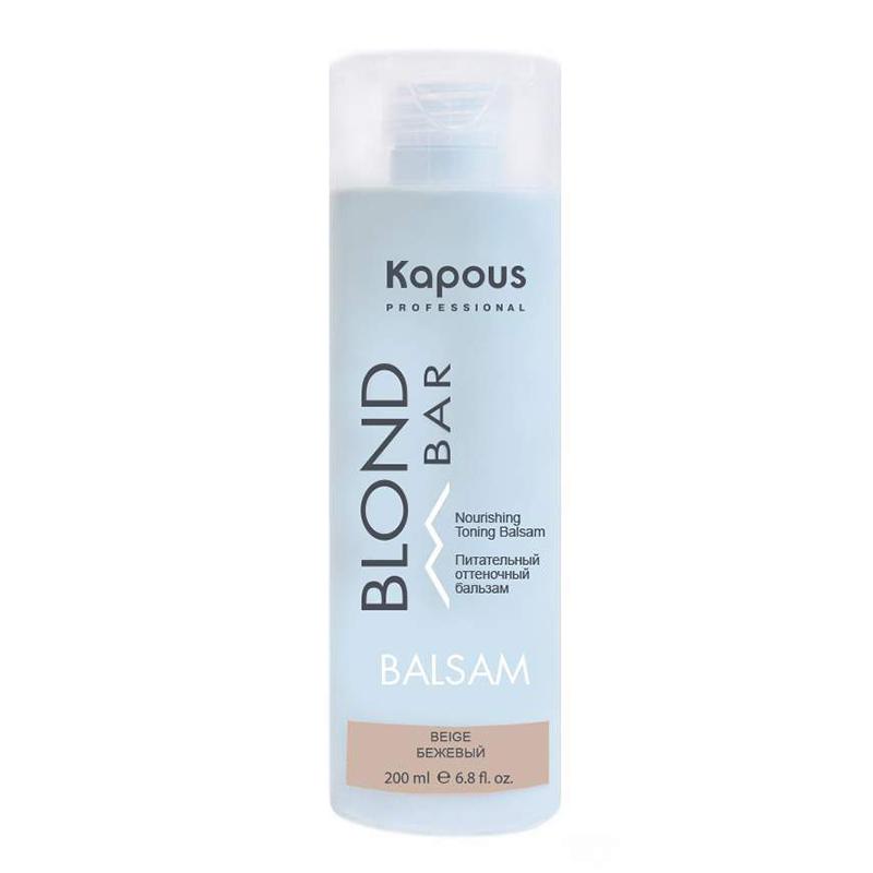 Kapous Professional Питательный оттеночный бальзам для оттенков блонд, Бежевый, 200 мл