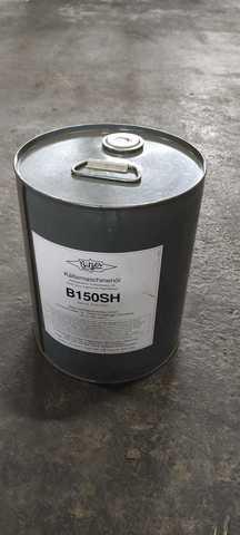 Масло BITZER B150SH (18,9 л.)