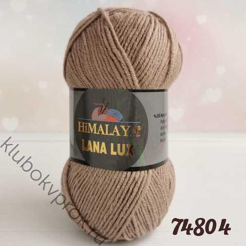 HIMALAYA LANA LUX 74804, Мокко