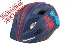 Велошлем Polisport S Junior Premium Be Cool с флягой и держателем