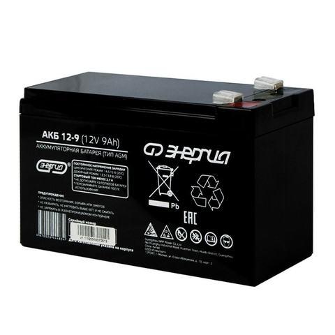 Аккумулятор Энергия 12-9