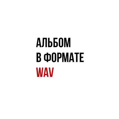 АнимациЯ – Коррупция (Digital)