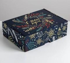 Складная коробка «Новогоднее волшебство», 30,7 × 22 × 9,5 см, 1 шт.