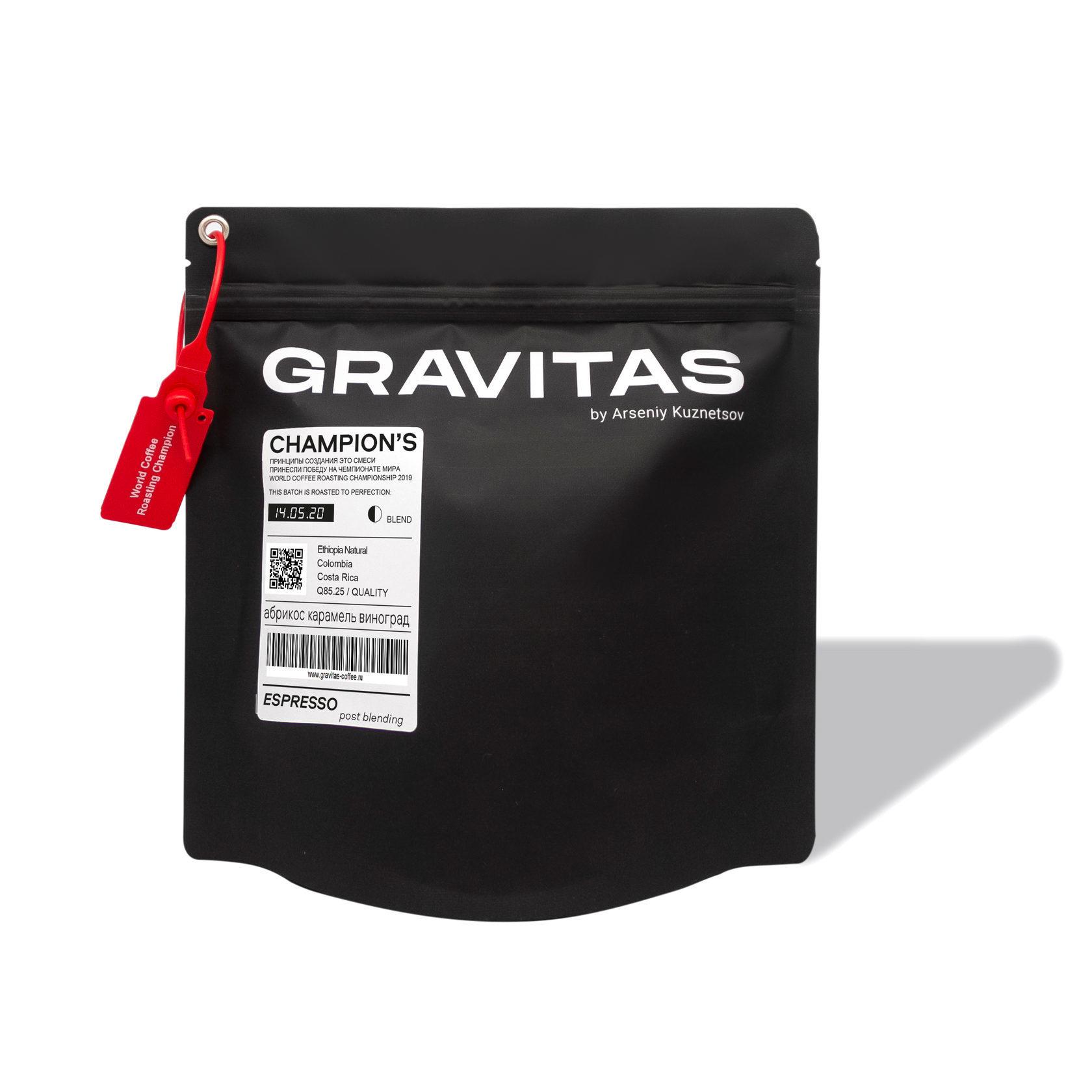 Gravitas, Champion's Blend от Арсения Кузнецова, 250 гр