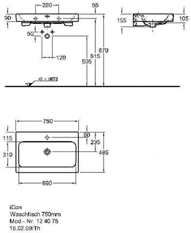 Раковина Keramag iCon 75 F124075000