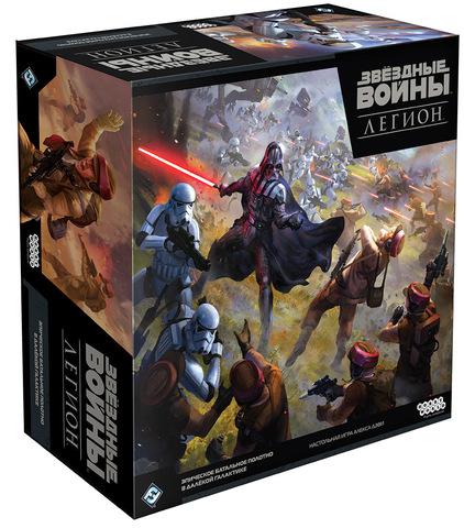 Настольная игра Звездные войны. Легион