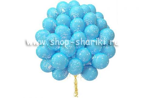 шарики спасибо за сына www.shop-shariki.ru
