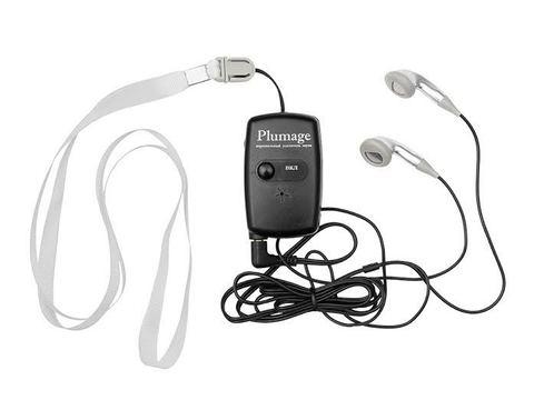Слуховой аппарат Plumage