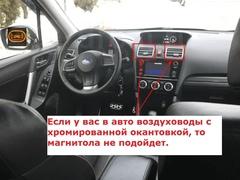 Штатная магнитола для Subaru Forester 2013-2015/XV 2011-2014 модель СB-2025T9
