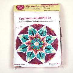 Набор для шитья КРУГЛЯШ ЛИЛИЯ-2
