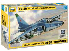 Самолет «Су-39»
