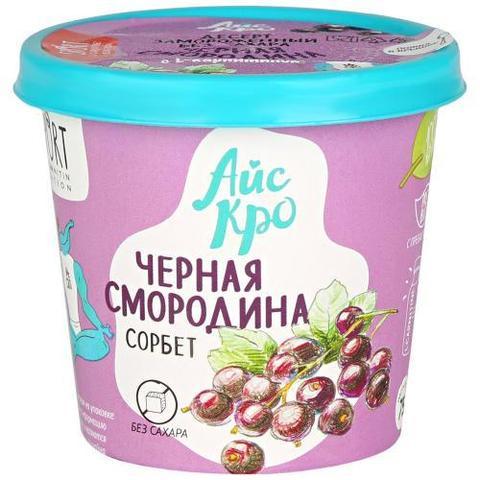 Мороженое Сорбет Черная смородина б/сах L-карнитин 75г