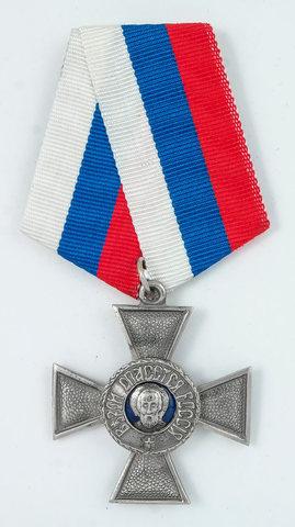 Орден Святителя Николая Чудотворца (1920 г.) копия