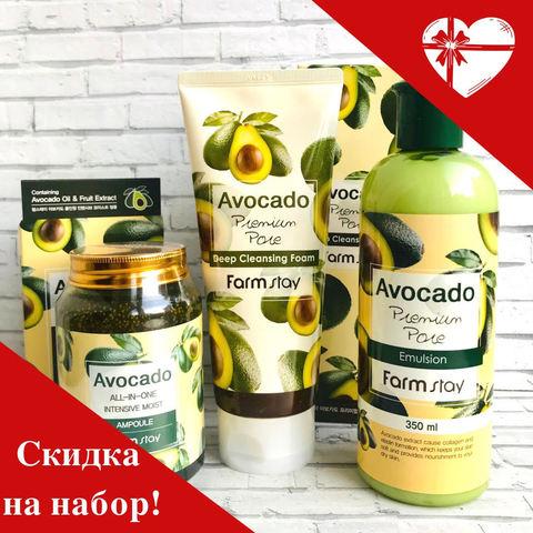 Набор № 11 с экстрактом авокадо от FarmStay (пенка для умывания-эмульсия-ампульная сыворотка)