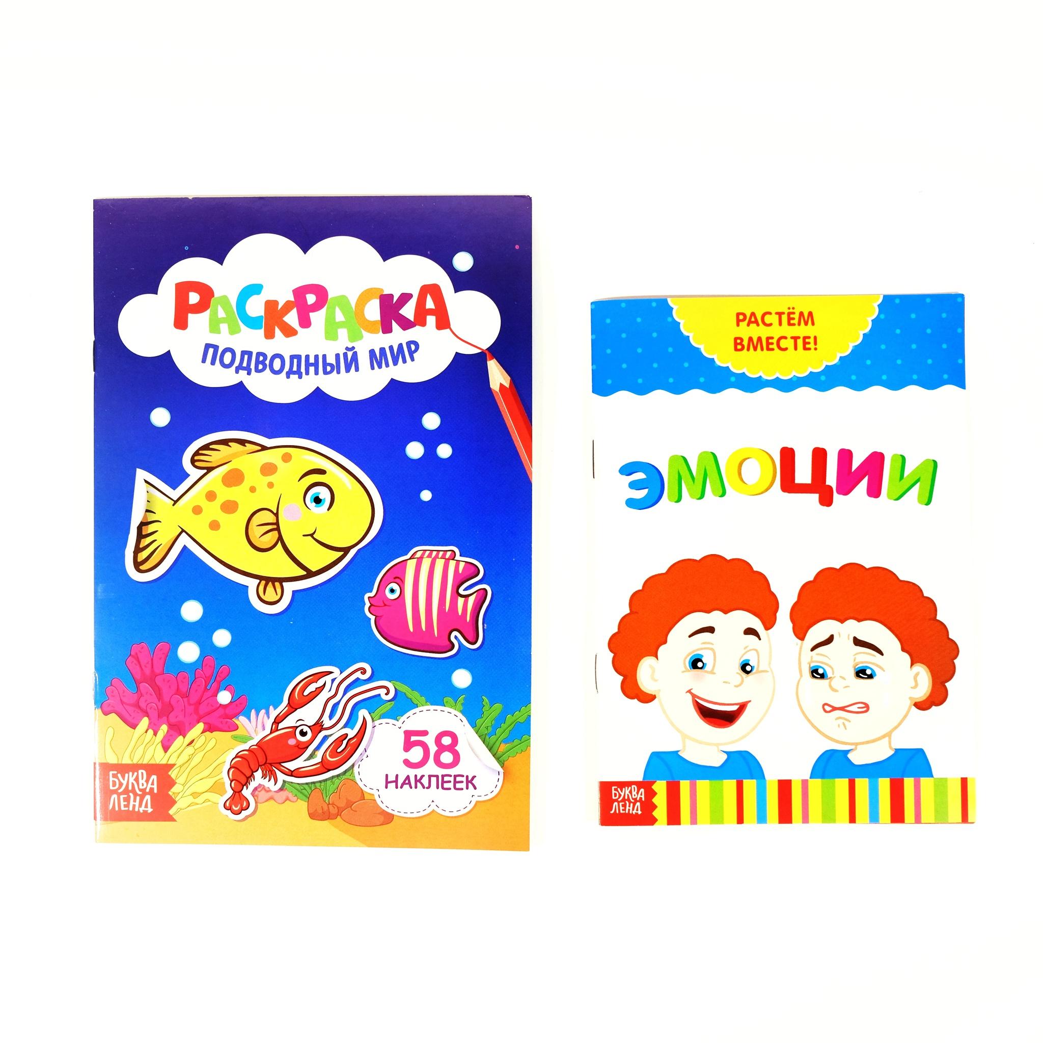 Детский набор для игр в дороге 1-3 года