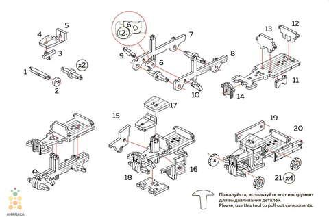Грузовик ЗИС-5 Unit от UNIWOOD - Деревянный конструктор, сборная модель, 3D пазл