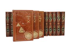 Бухта приключений. (в 150-ти томах)